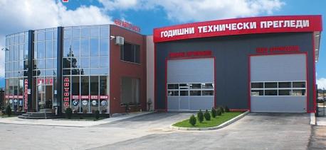 ГТП Аутонай ООД, Пазарджик